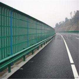 隔音降噪声屏体 高速公路声屏障 小区隔音墙厂家直销