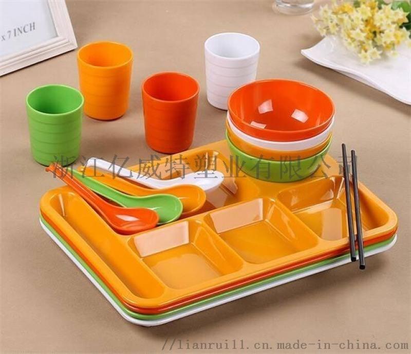 密胺仿瓷食具碗碟盤叉勺