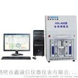 微機多樣定硫儀/自動測硫儀/24樣轉盤硫