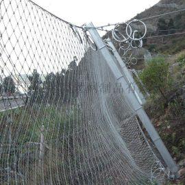 被动防护网 被动拦石网 落石防护网厂家