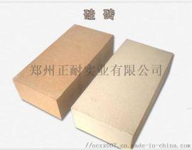 玻璃窑用硅砖新密耐火材料
