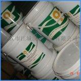 YEH321高温润滑脂 极压不滴性油脂 固体高温油 白色