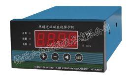 LH6011单通道振动监视保护仪表