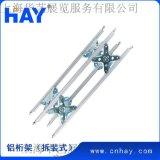 展覽器材 折疊/拆裝鋁桁架(桁架租賃,桁架配件