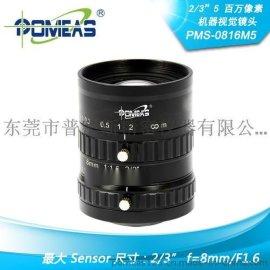 百万像素工业相机镜头PMS-0816M