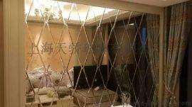 艺术玻璃拼镜(茶镜银镜灰镜有色镜任选,尺寸来图定制)上海天骄玻璃有限公司