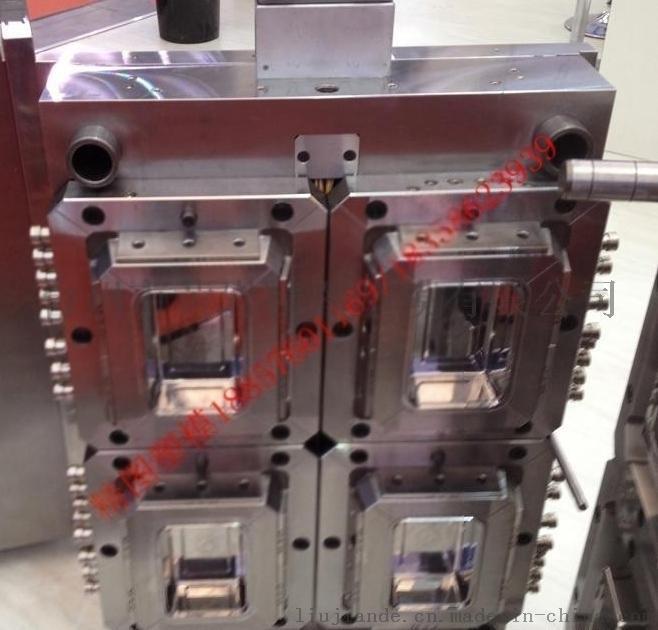 专业制造乐扣保鲜盒模具 特百惠家居塑料模具