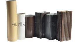 杭州蒂美dmi生产彩铝排水天沟 方形排水管 别墅用落水系统