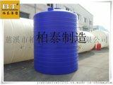 福建pe水箱 耐酸碱工业储罐 水箱厂家 15吨pe塑料水箱