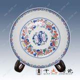 陶瓷紀念盤  陶瓷賞盤 紀念盤定製廠家