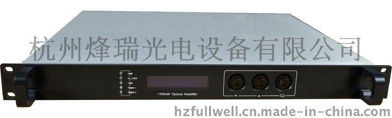 C波段单通道功率光纤放大器