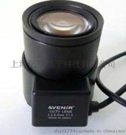 原装   精工 SSV0358GNB 自动光圈手动变焦3.5-8mm镜头
