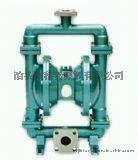 QBK氣動隔膜泵/不鏽鋼氣動隔膜泵/油漆泵/鋁合金泵