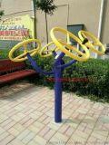 广场健身路径器材肩关节训练器