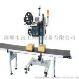 在线即时打印贴标机 美国斑马工业条码打印引擎
