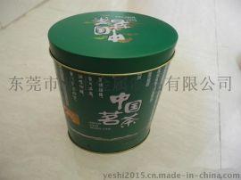 福建定制马口铁铁观音茶叶罐YS-CF9982