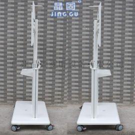 60-100寸教学一体机移动架 大屏会议室电视立架