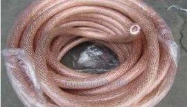专业出售 软铜绞线 符合GB-TJR3技术要求 铜编织线 铜绞线