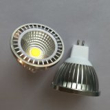 3W MR16 Led射燈,12V 3W射燈MR16介面,替代傳統金滷燈50W