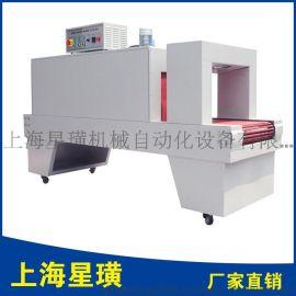 上海星璜直销PE收缩包装机