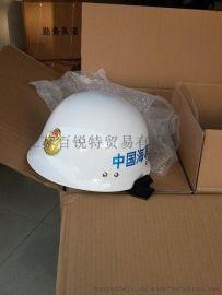 供应海事头盔 消防头盔 进口防护头盔 可定制