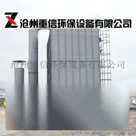 邢台 6T锅炉脱 除尘器 厂家直销