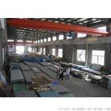 批發304不鏽鋼板材 201/310S/316L不鏽鋼板 現貨銷售