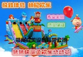 四川泸州乐山新款儿童充气大滑梯/欢型儿童充气蹦蹦床