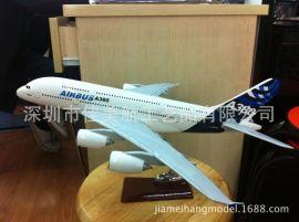 A380原型机静态摆件飞机礼品飞机纪念品金属飞机模型塑料飞机