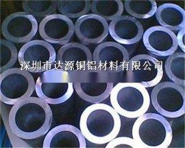 6063无缝铝管品质优