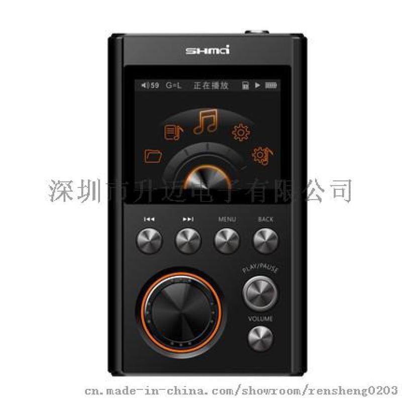 高品质播放器供应商_便携式播放器厂家_深圳市升迈电子有限公司