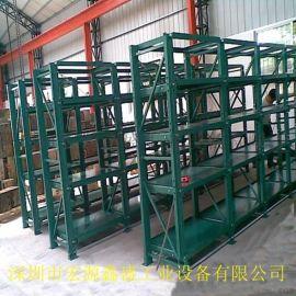 深圳模具架厂家直销_欢迎前来选购_欢迎咨询