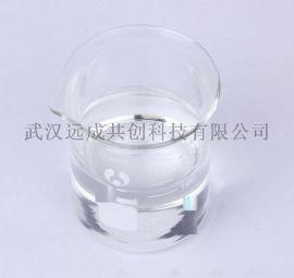 112-39-0棕榈酸甲酯99%香料溶剂现货