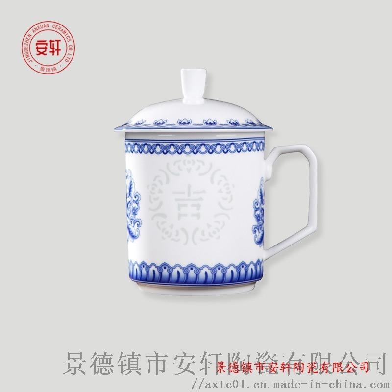 陶瓷茶杯生产厂家,陶瓷纪念礼品杯子