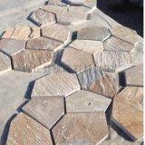 粉紅色文化石不規則鋪地牆面石板 粉砂岩亂形碎拼冰裂