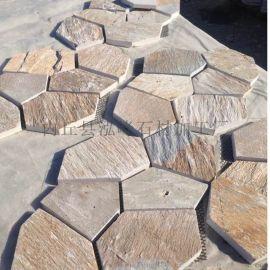粉红色文化石不规则铺地墙面石板 粉砂岩乱形碎拼冰裂