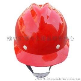 西安安全帽13891913067哪里有卖安全帽