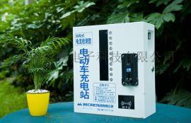 湖南浏阳物业小区自助投币刷卡充电站