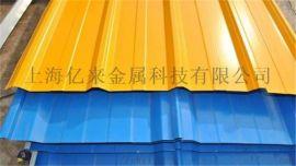 贵州省宝钢彩钢瓦加工_角驰820瓦型_760瓦型