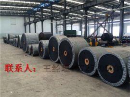 青岛输送带批发 青岛橡胶厂家直销 中康橡胶有限公司