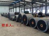 青島輸送帶批發 青島橡膠廠家直銷 中康橡膠有限公司