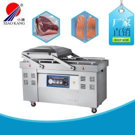 肉类真空包装机,厂家直销小康牌冷鲜肉真空包装机