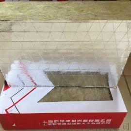 岩棉保温板 屋面防水樱花(ABM)牌岩棉板