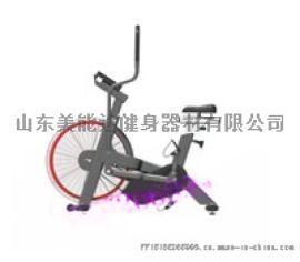健身俱乐部商用健身器材室内力量健身器材厂家风扇单车