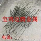 迈腾金属离子源灯丝,离子束灯丝,IB灯丝