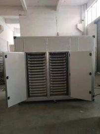 商用粉条粉皮环保烘干房 节能空气能热泵烘干箱