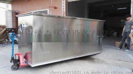 四川绵阳食品加工厂酒店厨房餐饮油水分离器隔油池