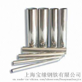 供应上海宝缘hastelloy c276无缝管,圆钢,锻件,板材