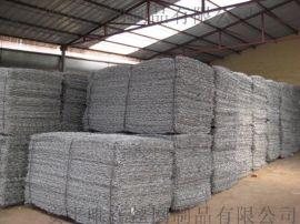 石笼网六角网格宾网不锈钢镀锌安全网