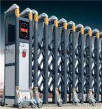 鋁合金伸縮門|電動伸縮門|小區收縮門  株洲賽富